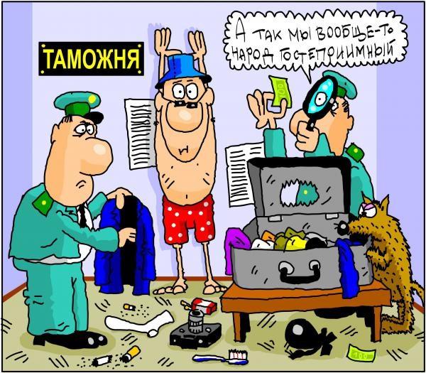 Два килограмма контрабандного золота стоимостью 2 млн грн изъято на таможне в Харьковской области, - СБУ - Цензор.НЕТ 2813